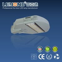 solar outdoor lighting IP65 waterprood led module street light automatic street light control system