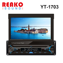1 din 7 inch detachable car dvd player with gps bluetooth radio reversing camera priority