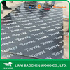 Low price Marine plywood/ film faced plywood/plywood plate