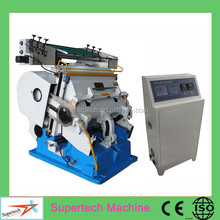 High Quality Computer Die Cutting And Gold Stamping Machine