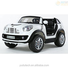 Electric Battery Ride On Car For Kids MINI COOPER Beachcomber (Model JJ299) for two kids ride on car