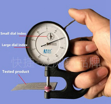 High Precision Portable Digital Dial Paper Thickness Gauge/paper thickness measurement