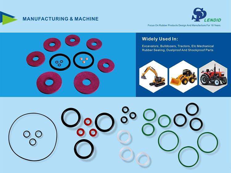 machine seal category.jpg