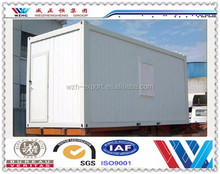 2015 new products the latest design luxury prefab shipping container homes for sale made in China