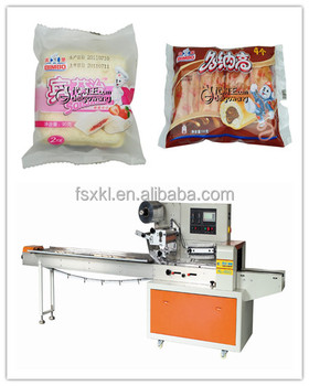 Hot sale Butter bun packing machine from China