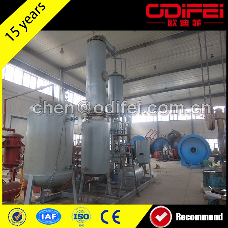 New design waste recycling plant waste oil processing plant with ce with CE certificate