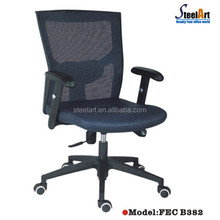 Black mesh office chair armrest covers/office chair price