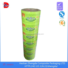 high barrier PE thermoforming film for hotdog sausage food packaging liding film roll