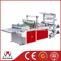 Automatic Side Seal Hot Cutting Plastic Bag Making Machine