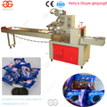 Commercial Industrial New Designed Cake Soap Small Food Packing Machinery