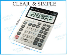 hot selling office computer price custom calcualtor cheap 12 digital calculator