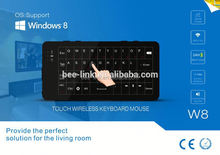 High Quality Top Quality backlit wireless keyboard With Touchpad Mouse
