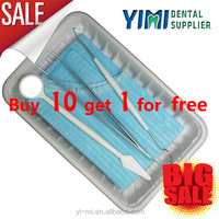 Lowest price emergency medical kit dental materials medical kit disposable kit