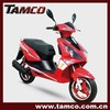 Tamco RY50QT-8 gasoline and electric cub Scooters