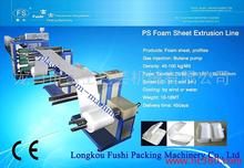epe foam sheet extruder/PET sheet extrusion line