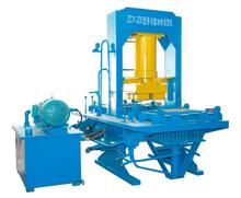 ZCJK ZCY200 Professional Manufacture Brick Force Wire Mesh Bock Making Machine