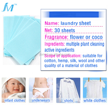 laundry detergent sheets soft clean decontamination bright color clothes no phosphorus toilet cleaner washing detergent