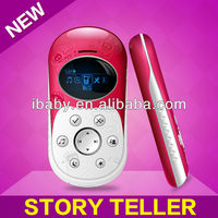 Lovely Ibaby Q5 chinese cheap mini gsm phone