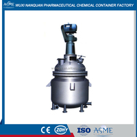 ASME Confirmed Stainless Steel Reactor/Chemical Pressure Vessel