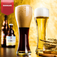 Attractive mexican glass beer mugs