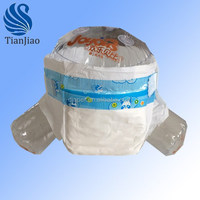 Dry surface fast delivery wholesale baby diapers in bales