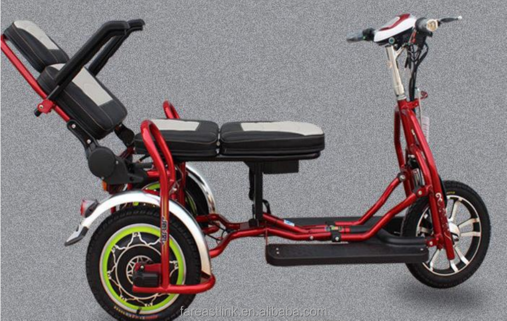 Electric Tricycle low price foldable