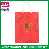 Customized logo gold hot stamping luxury paper gift shopping bags factory wholesale