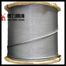 6X12+7FC galvanized steel wire rope for crane and lifting equipment