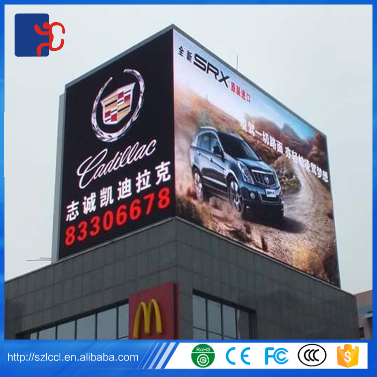 Waterproof SMD full color led video wall for P4 P5 P6 P8 P10 LED display screen