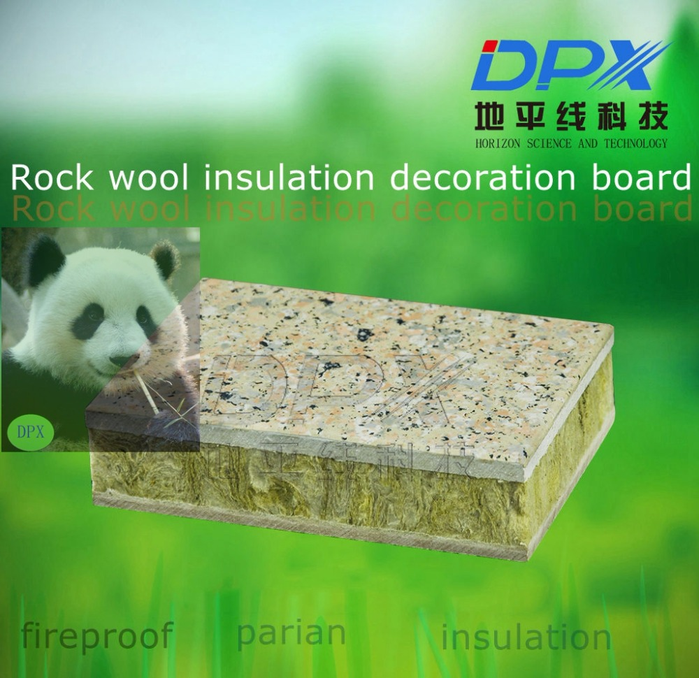 Rock wool insulation composite board composite panel DPX