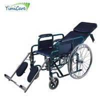 Detachable armrest Aluminum footrest Reclining YM901GC manual wheelchair with high back