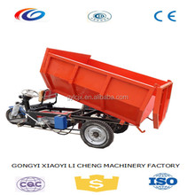 Electric 3 Wheel mining truck/cargo box heavy loading electric car prices/hydraulic mini dumper