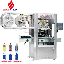 Factory Supplier Automatic PVC/OPS/PET Label Shrink Sleeve Packaging Machine For Bottles