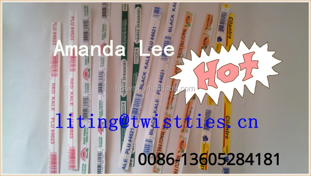 logo printed water proof Twsit Ties for Vegetables (PAPER/PET)1125