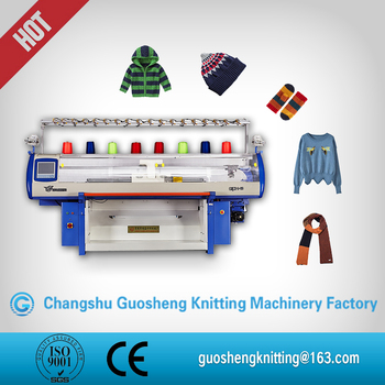 Fast Speed Jacquard Pattern Garment Weaving Machine Germany Needle