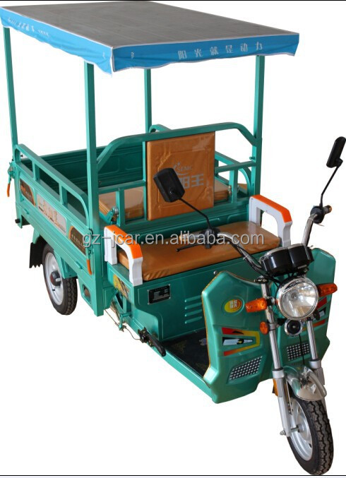 New Design environmental solar electric 3 wheel motorcycle & electric tricycle (48V or 60V 800W) with low price for sale