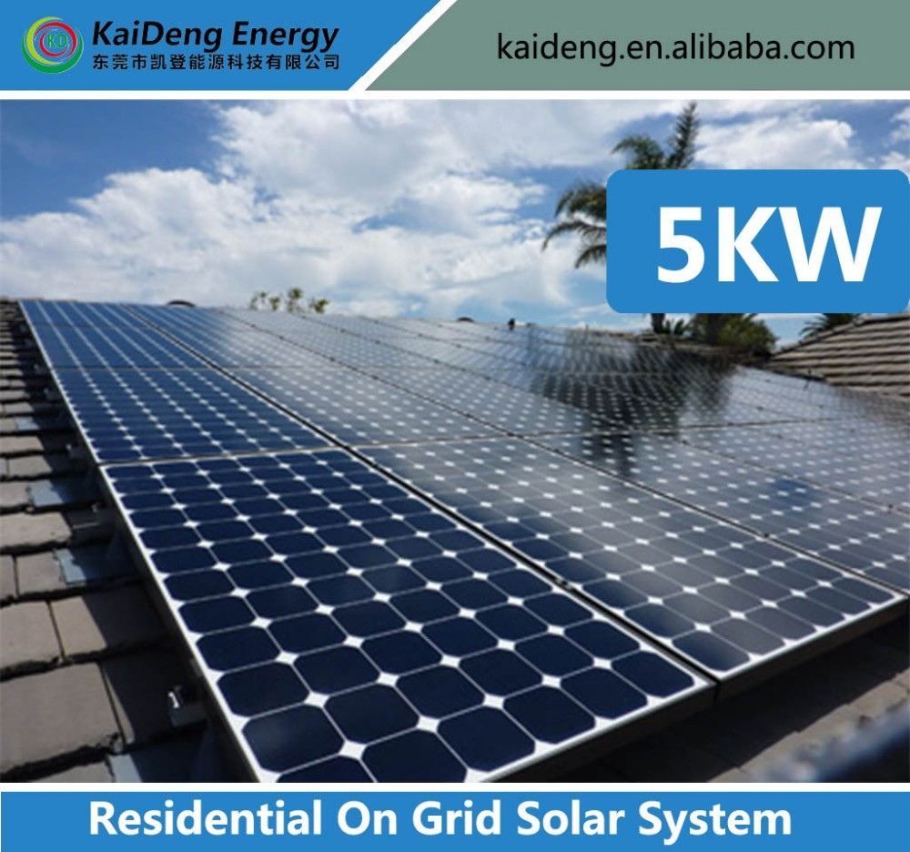 5kw solar home power system with mono solar panel design
