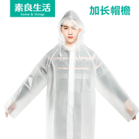 Su Liang Lifestyle Women Men's EVA foot transparent raincoat outdoors fishing adult Siamese Korean poncho