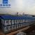 Portable buildings by 20'container Flat pack container house