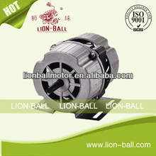 2015 NEW 125w Small air cooler motor