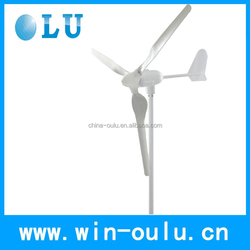 High Efficiency wind power generation 0.5 KW Wind turbine generator Permanent magnet