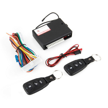 Universal car keyless entry system,keyless entry door lock