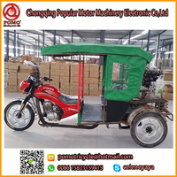 China Made Popular Passenger Transport Four Wheel Motorcycle Price, Three Wheel Motor Vehicle, Tuk Tuk For Sale In Usa