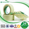 309C-T economic grade automotive masking tape