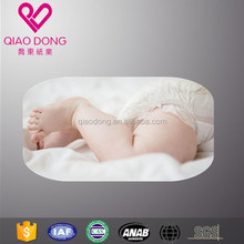 Free sample hot sale baby diapers factory in quanzhou