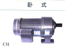 High torque low rpm AC/DC geared motor