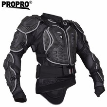 Black motorcycle armor protection motocross clothing Protective Gear cross back armor protector protection