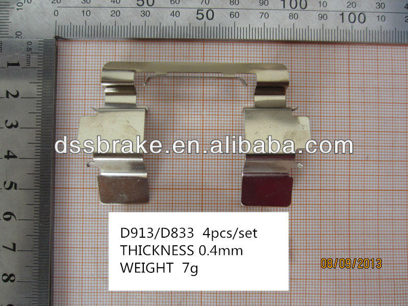 brake pad clips d913 for ford brake pad metal material