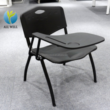 2017 Student Conference Furniture Ergonomic School Chair With Writing Pad