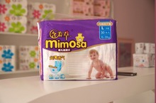 Disposable cute baby diaper hot sale!--Mimosa baby diaper